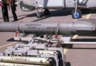 "Авиационная противолодочная ракета АПР-3 ""Орёл-М"""
