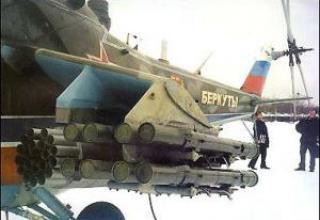 Авиационный ракетный комплекс Атака-В