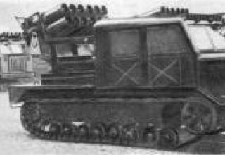 Боевая машина БМ-24Т
