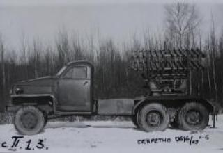 Боевая машина БМ-8-48