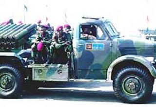 Боевая машина БМ-14-17 (индекс 8У36)
