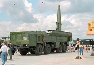 Оперативно-тактический ракетный комплекс 9К720 'Искандер'