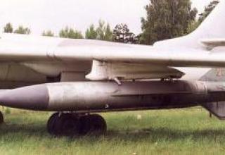 Крылатая ракета КСР-5 ( комплекс К-26 )