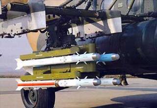 Ракета воздух-воздух TY-90