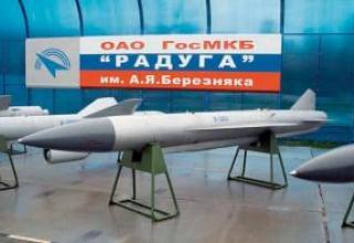 Противорадиолокационная ракета средней дальности Х-28