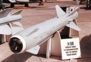 Управляемая тактическая ракета средней дальности Х-59 Овод