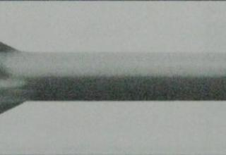 Прекращены работы по созданию управляемой ракеты Р44