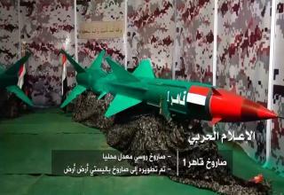 О третьем поколении йеменских ракет Al-Sorkha и ударам ракетами Qaher-I