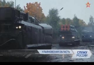 """Сухопутные войска России получили первый дивизион ЗРК """"Бук-М3"""""""