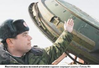 """Дмитрий Литовкин: """"Тополь"""" ядерной безопасности. Репортаж из самой секретной воинской части России"""